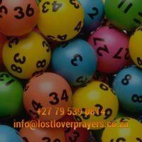 LOTTERY SPELLS+27 79 539 0814