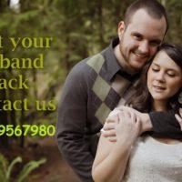Lost love spells caster Call +27719567980